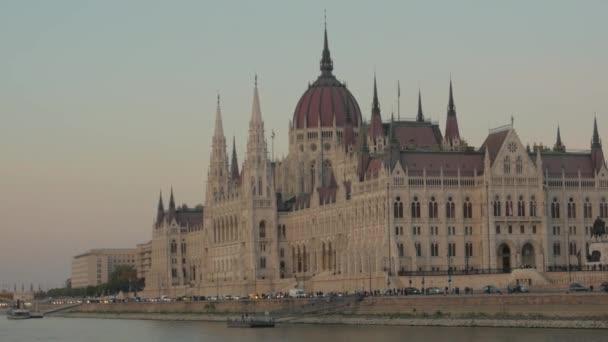 magyar Országház budapest