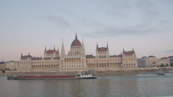 Magyar Parlament Budapesten