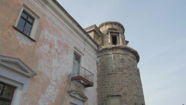 Abandoned Fortress Tower