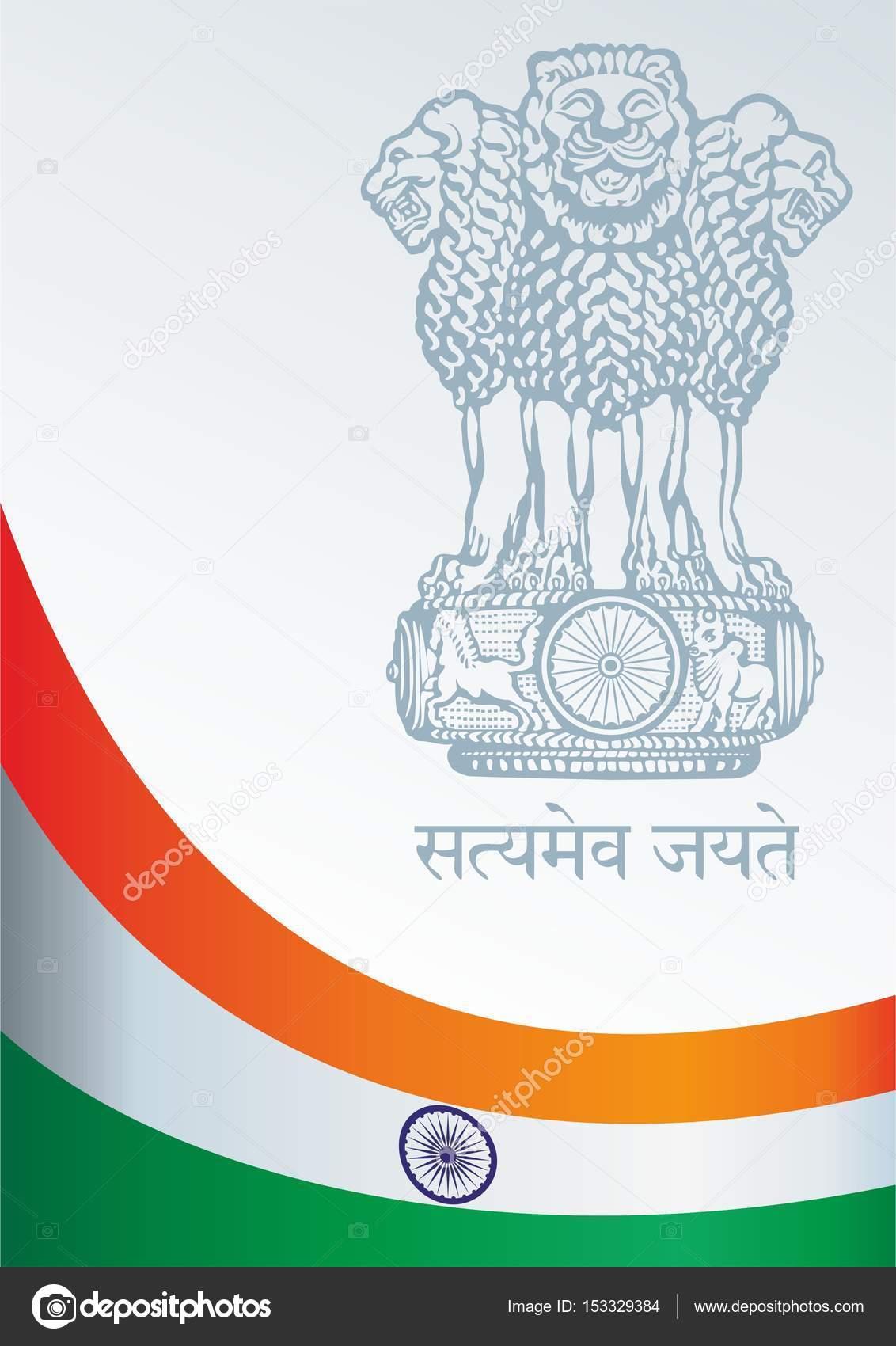 Bandera de la India, la plantilla para el premio, un documento ...