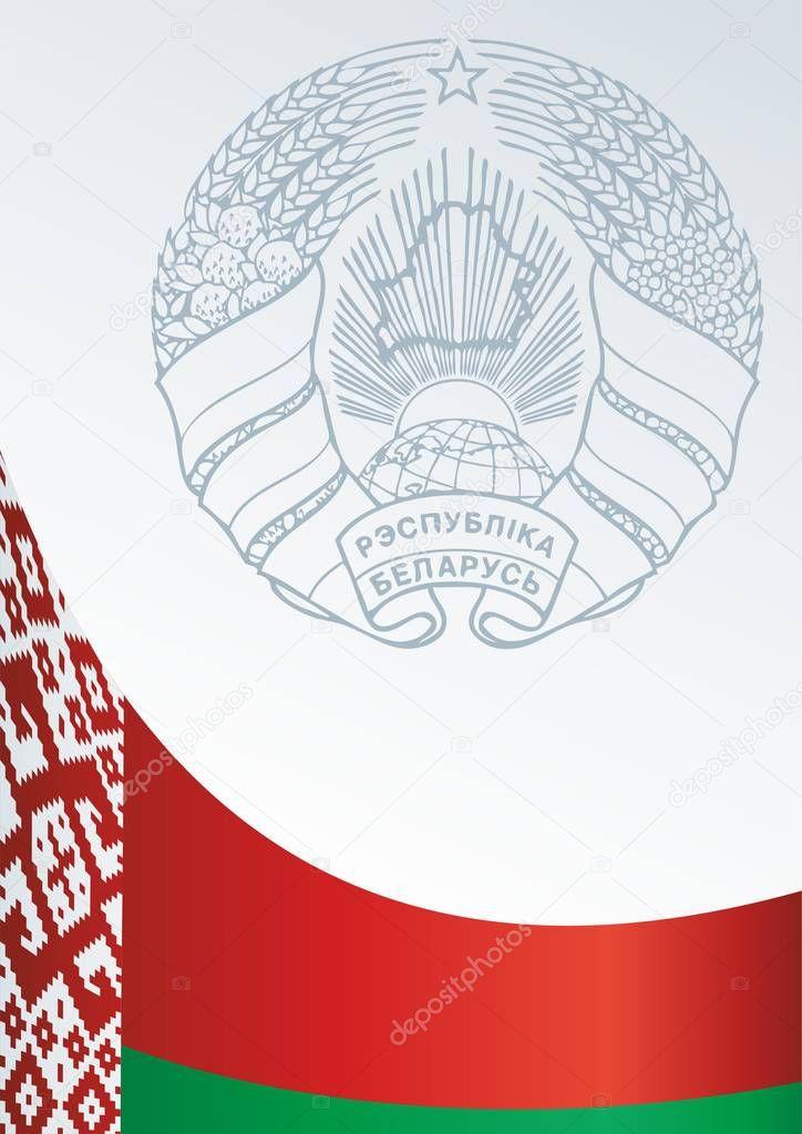 понимая герб белоруссии картинки для раскраски сотрудничаем только официальными
