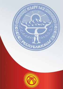 Flag of Kyrgyzstan, the template for the award, an official document with the flag of Kyrgyz Republic