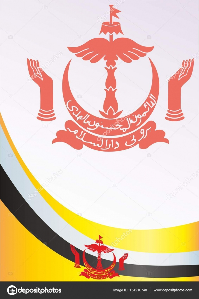 Flag Of Brunei Template For The Award An Official Document With