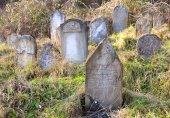 Régi zsidó temető, a Staryi Sambir, Lviv region, Ukrajna.