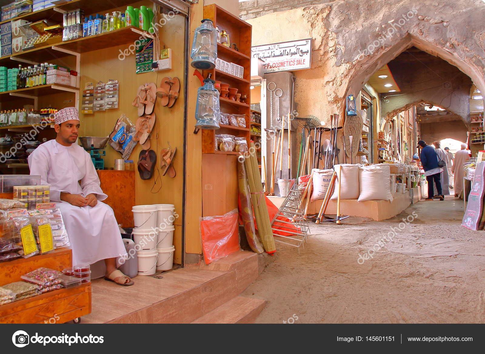 Dating Omani mann