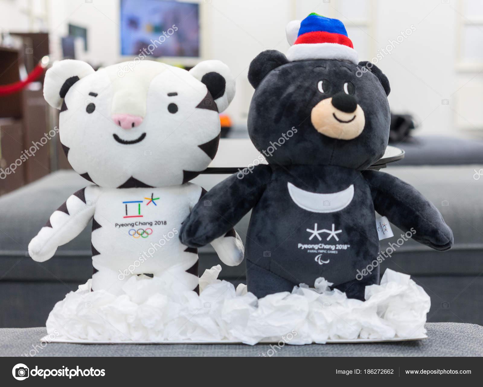 Diciembre 2017 Moscu Oficial Xxiii Mascotas Invierno Juegos