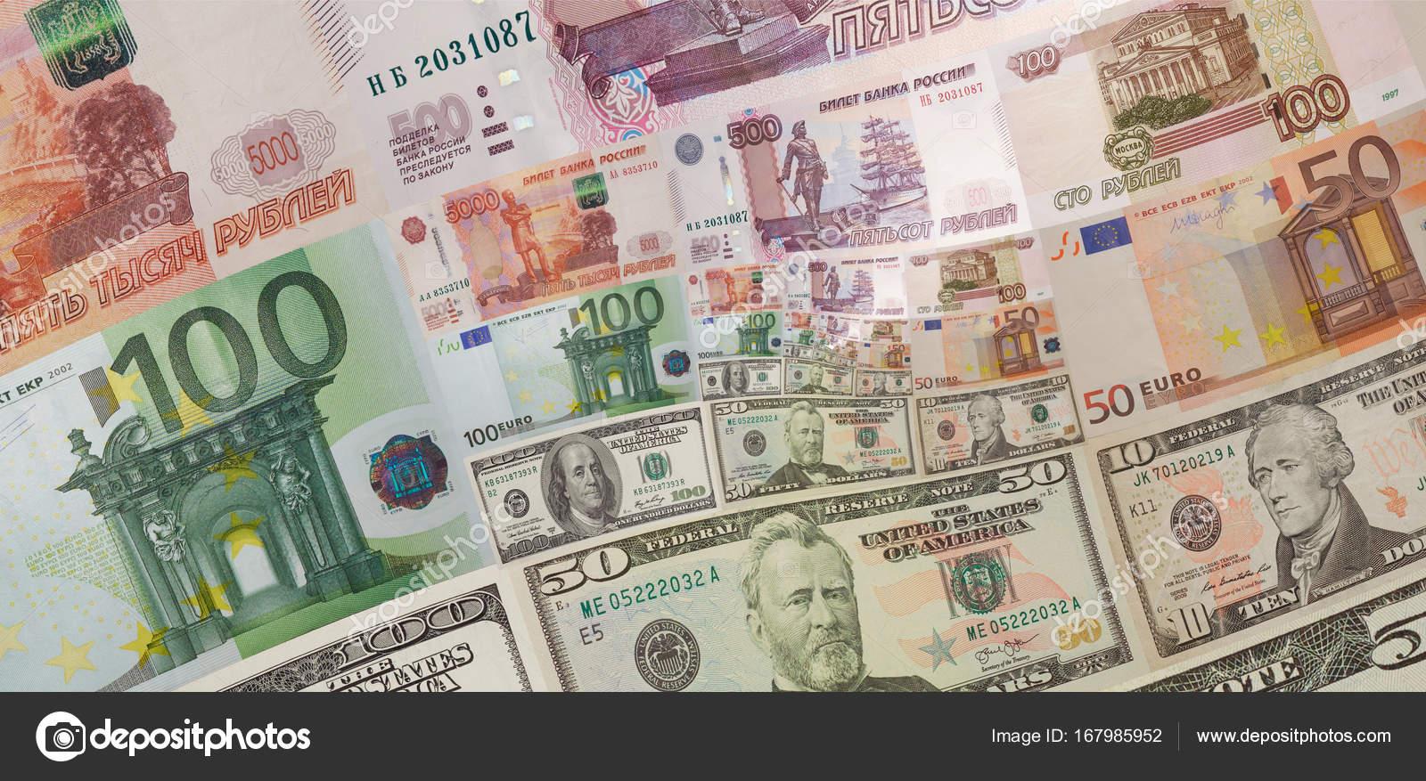 Eur в рубли революция индикатор форекс