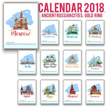 Creative calendar 2018 with - flat colored illustration, template.