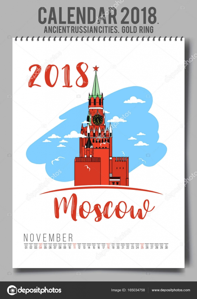 Creative Calendar 2018 With Flat Colored Illustration Template