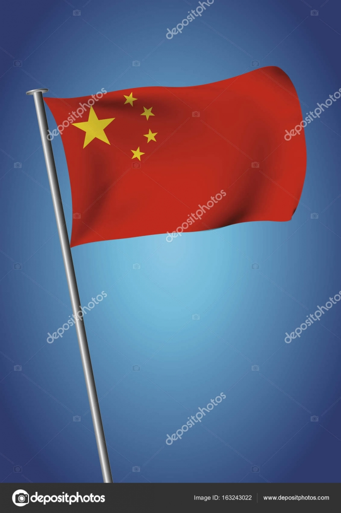 People republic of china flag waving on the sky vector