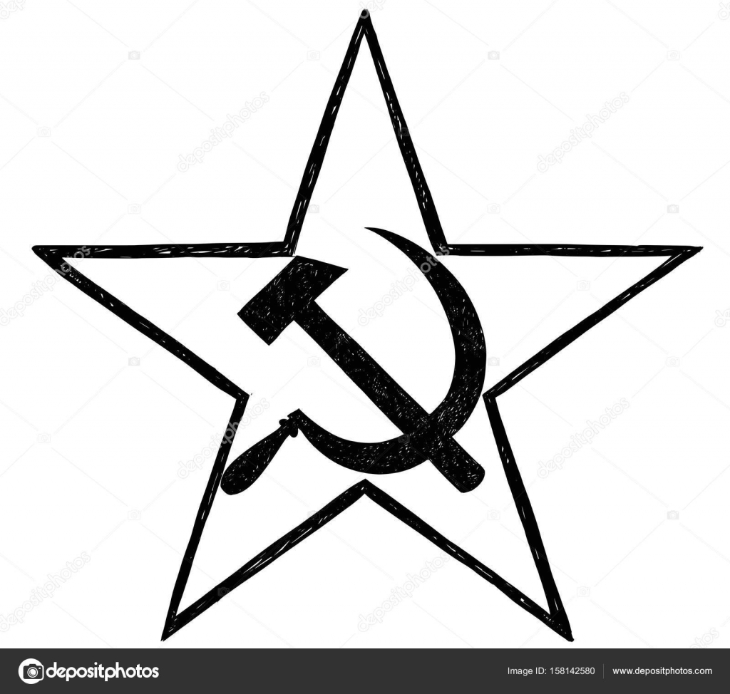 Communist star symbol with hammer and sickle vector drawing communist star symbol with hammer and sickle vector drawing stock vector biocorpaavc Gallery