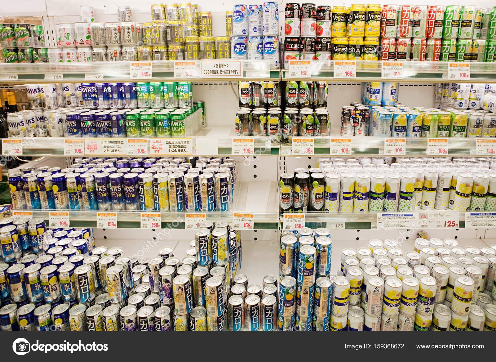 Kühlschrank Dosen : Dosen von chuhai im kühlschrank u2014 stockfoto © imagesource #159368672