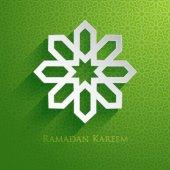Ramadán üdvözlőlap