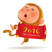 čínský nový rok 2016