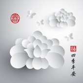 Photo Chinese New Year. Paper Graphic of Blossom.