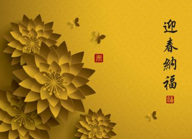 Chinese New Year. Paper Graphic of Blossom.