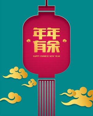 Postcard with Chinese Lantern