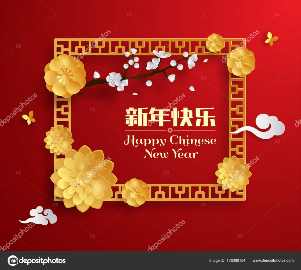 congratulation chinese new year banner card traditional ornament signs red stock vector