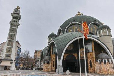 SKOPJE, REPUBLIC OF MACEDONIA - FEBRUARY 24, 2018:  Saint Clement of Ohrid Church in city of Skopje, Republic of Macedonia