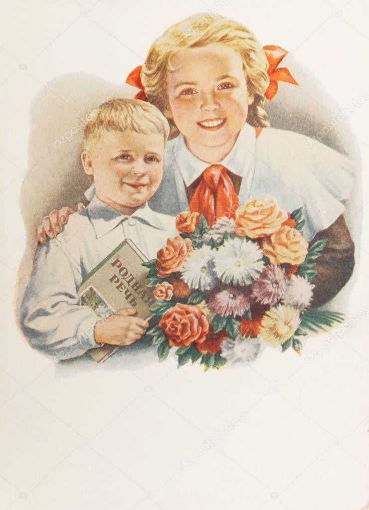 Месяцами, пионеры 50-х открытка