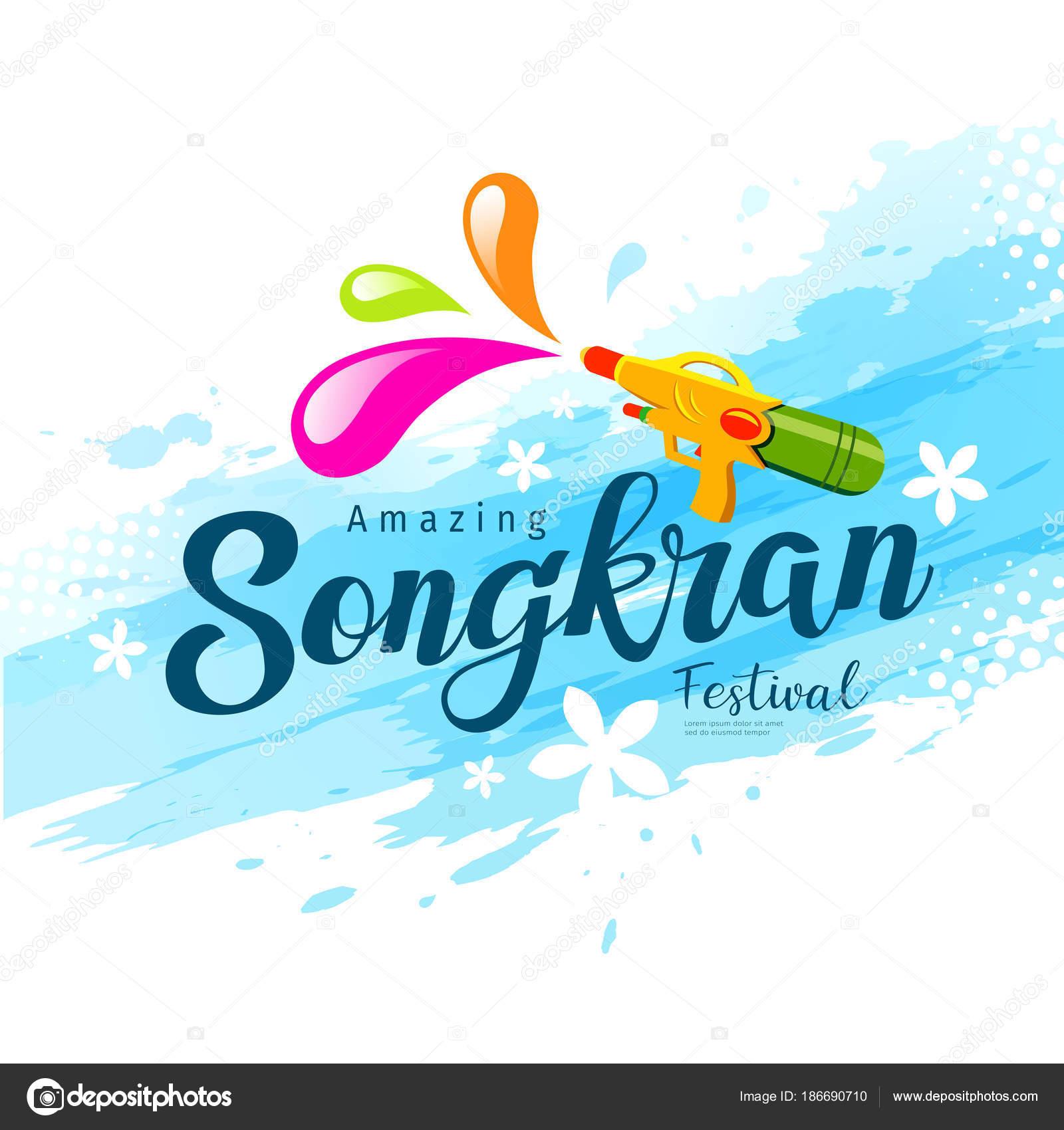 水鉄砲水背景 イラストにタイのソンクラン祭りを驚くべきベクトル