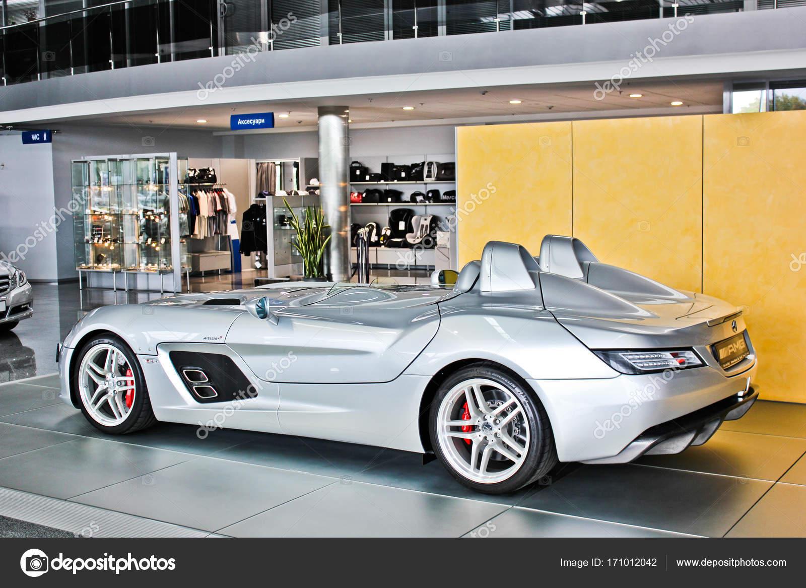 Mercedes Benz Slr Mclaren Stirling Moss.