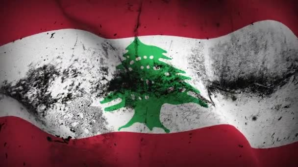 Lebanon grunge flag waving loop. Lebanese dirty flag blowing on wind.