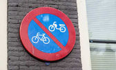 Road sign Parking of motorcycles and bicycles is prohibited