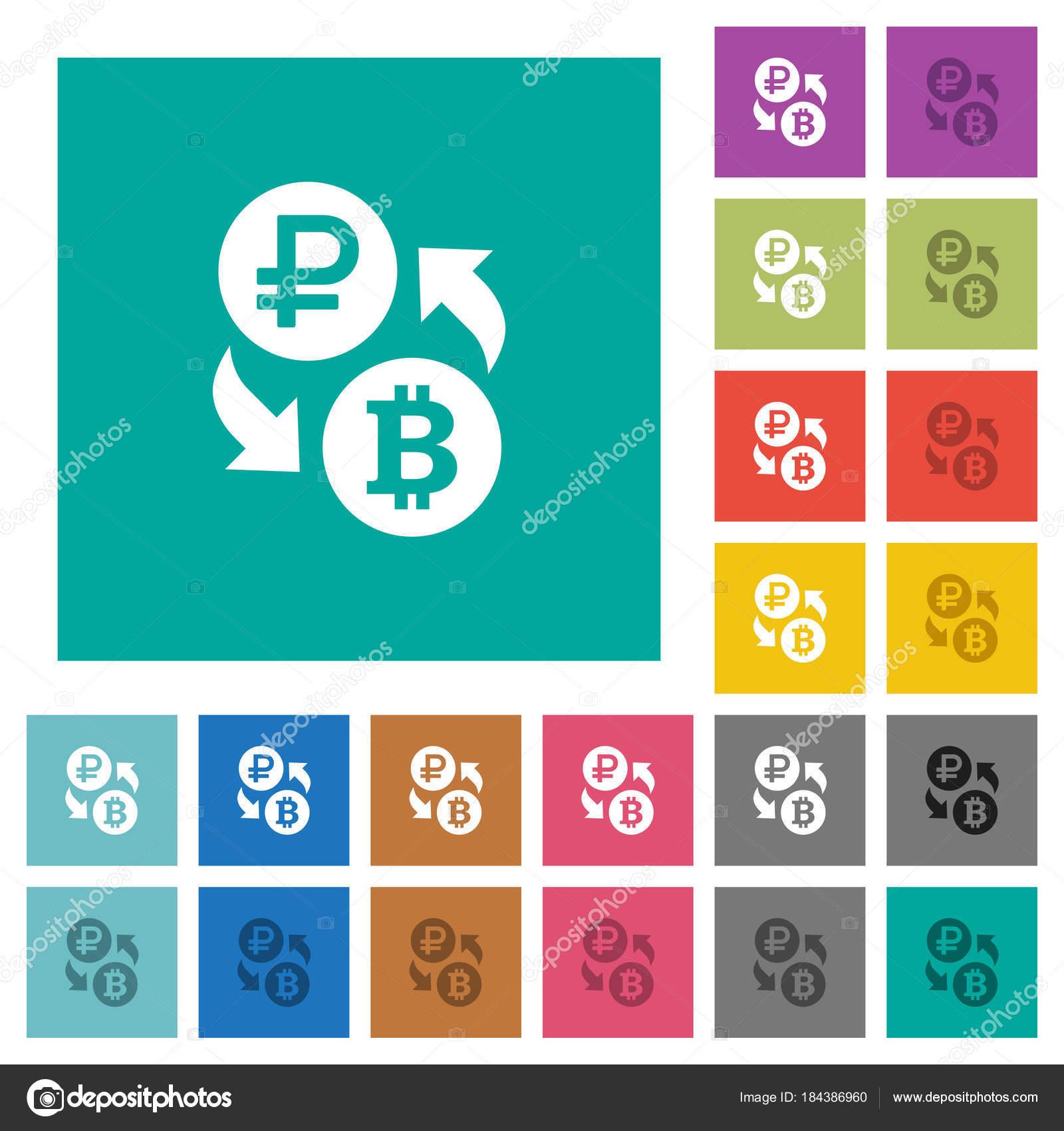 Обмен биткоина к рублю индикаторы форекс гистограмма
