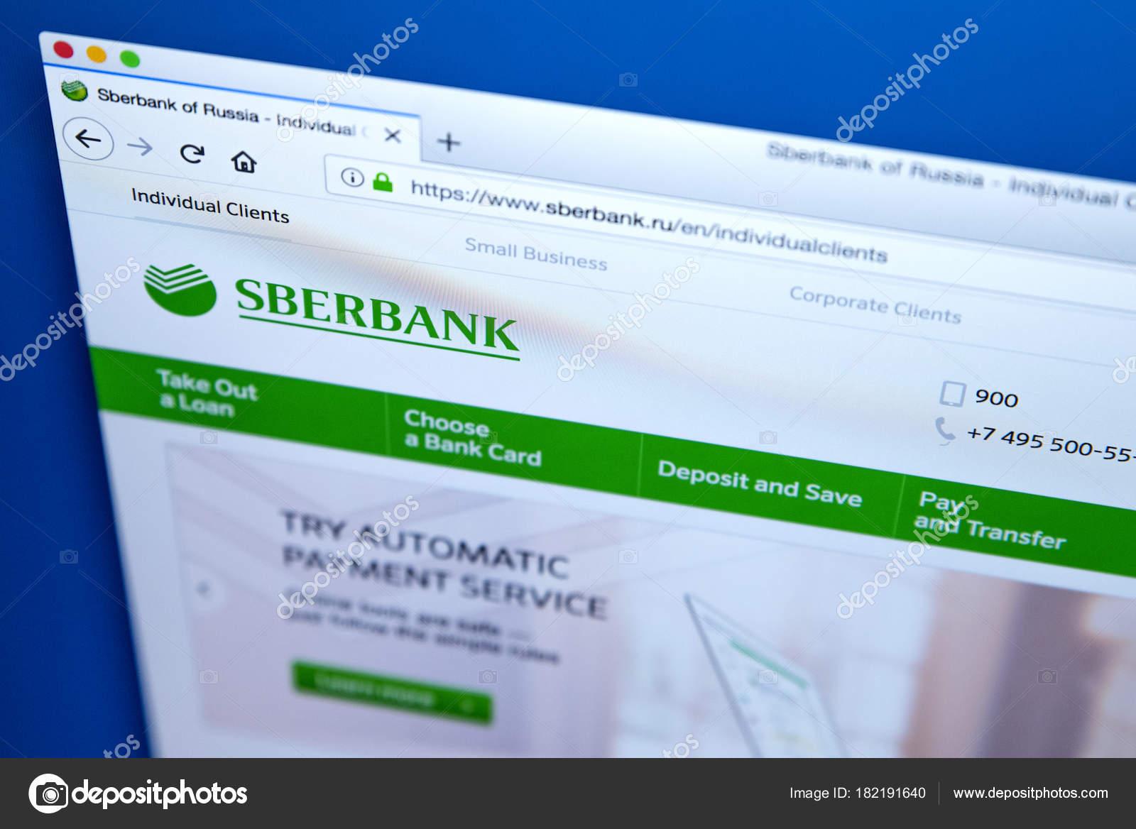 Сбербанк рф официальный сайт