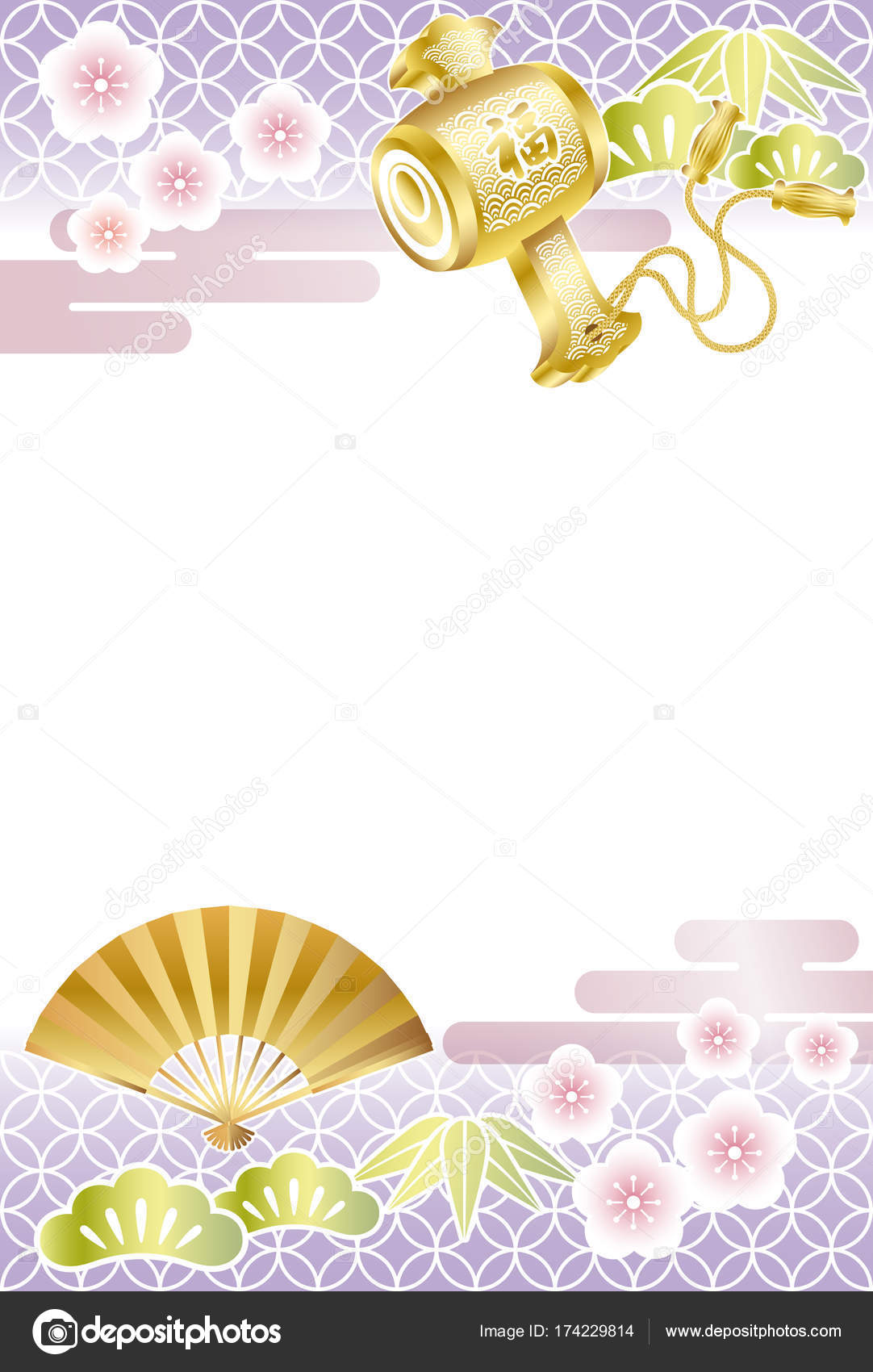 a new year card template with traditionally auspicious items in japan such as pines bamboos plum flowers a crane and a turtle vector by callmetak
