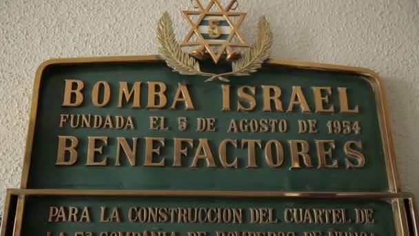Pamětní deska izraelské požární stanice
