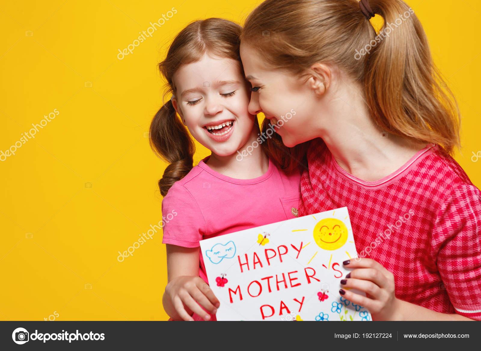 Мать и ребенок открытки 152