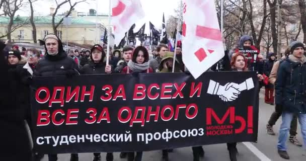 Student union Youth of Moscow