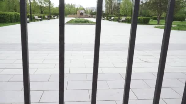 Városi park zárt kapui