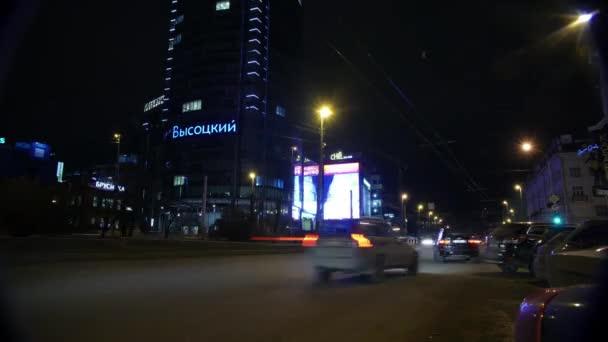 На ночь екатеринбург, фокси ди последние клипы