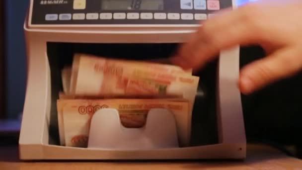 Niewiarygodnie Liczarki banknotów w maszyna do liczenia pieniędzy. Maszyna do GX94