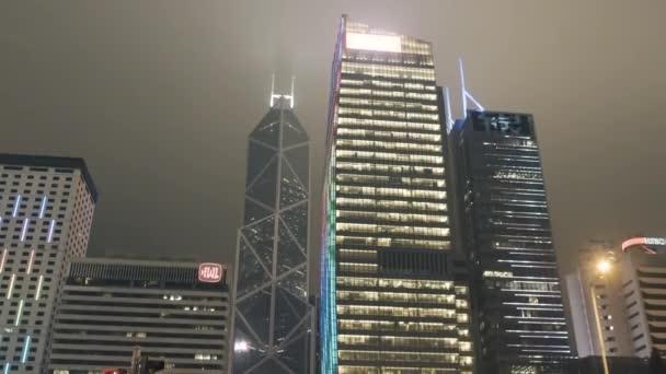 Pohled na moderní architekturu z Hong Kongu. V UK. Úžasný výhled na město Hong Kong v noci