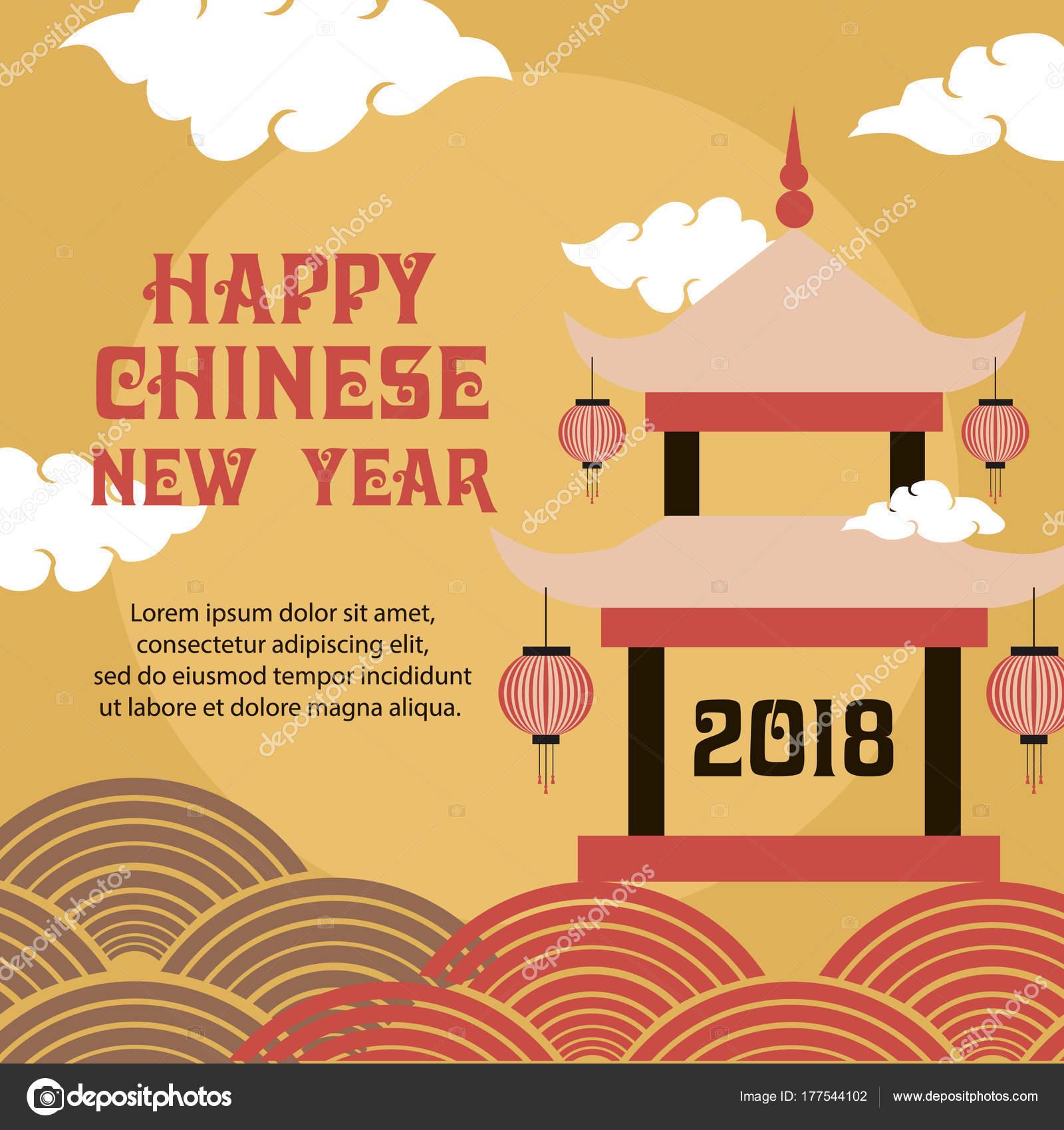chinese new year invitation