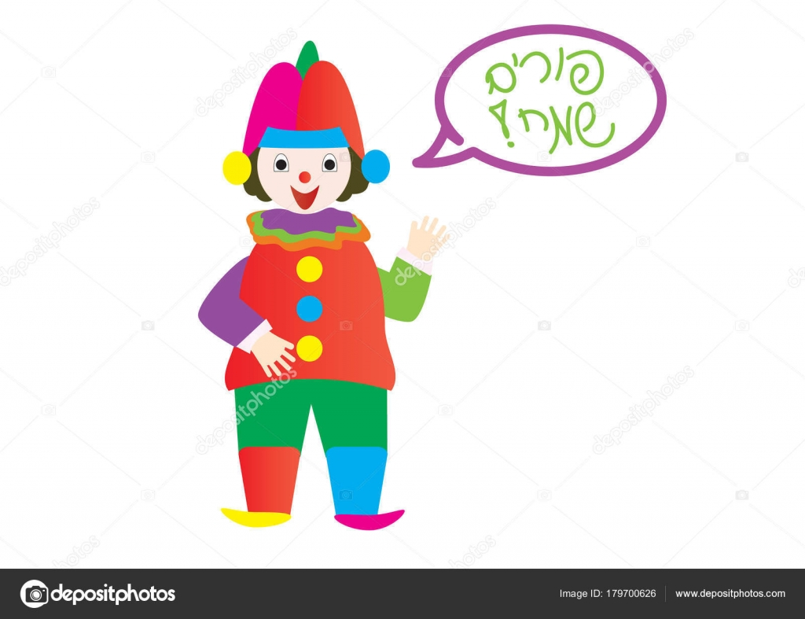 Clown and purim jewish holiday hebrew greeting in a talking bubble clown and purim jewish holiday hebrew greeting in a talking bubble stock vector m4hsunfo