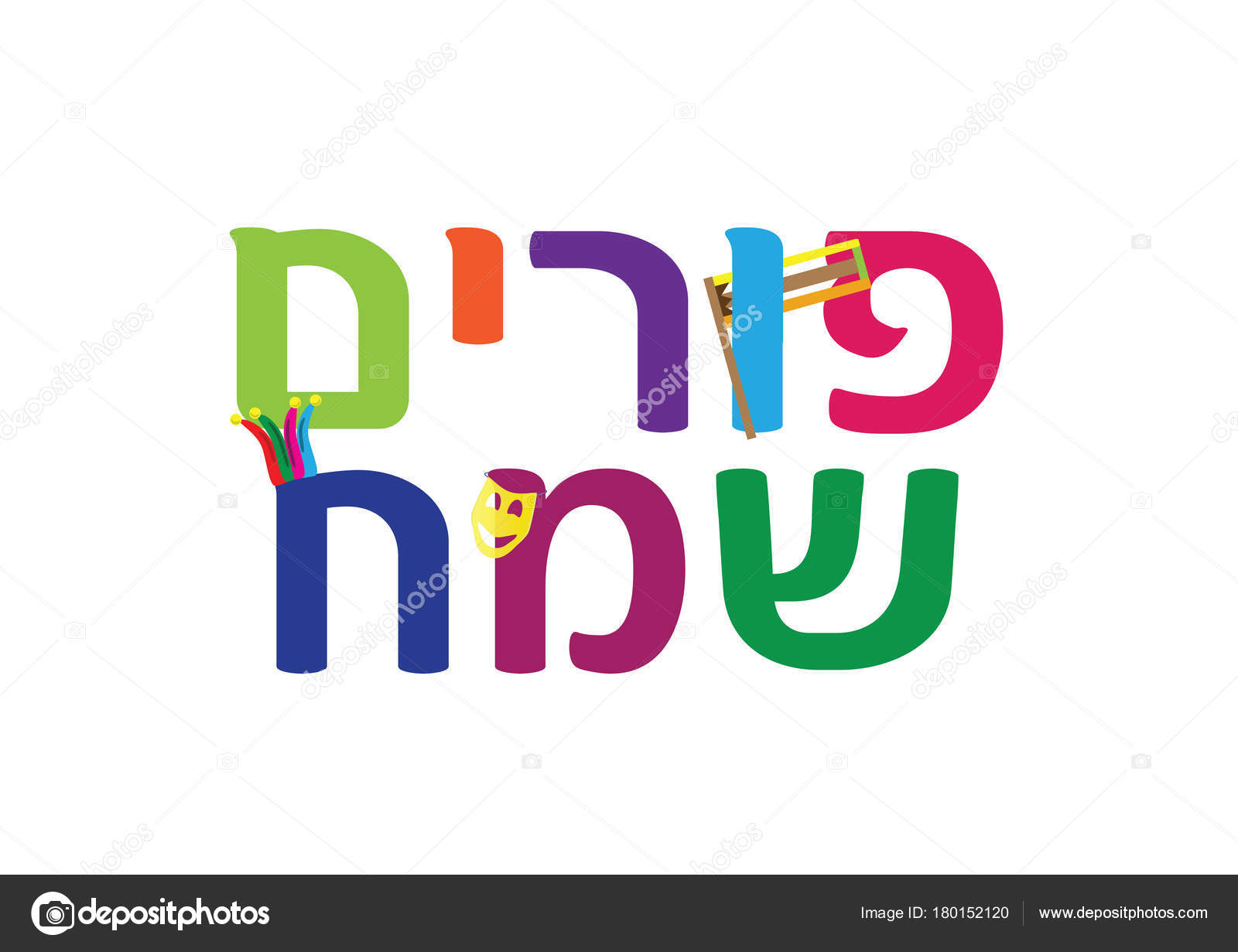 Happy purim jewish holiday greeting i wish you a great holiday happy purim jewish holiday hebrew greeting banner stock vector depositphotos 180152120 stock illustration happy purim m4hsunfo Image collections
