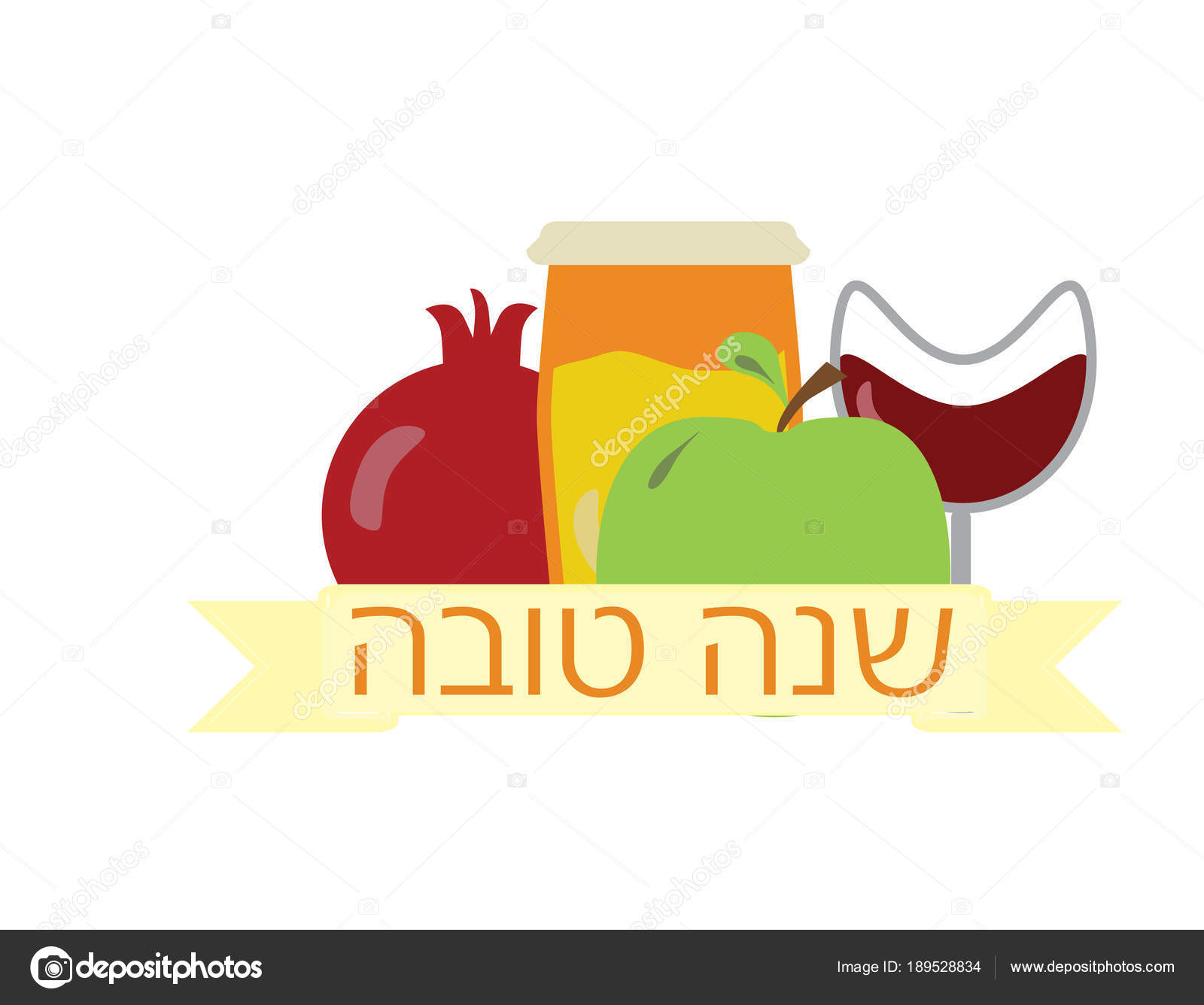 Rosh hashanah jewish holiday banner with hebrew text shana tova pomegranate glass of wine