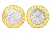 Moneta di due Rublo Bielorussia