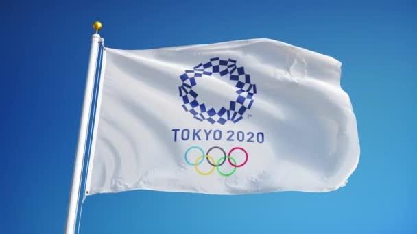 Zászlót lobogtatva a 2020-as tokiói nyári olimpián. Lassú mozgás.