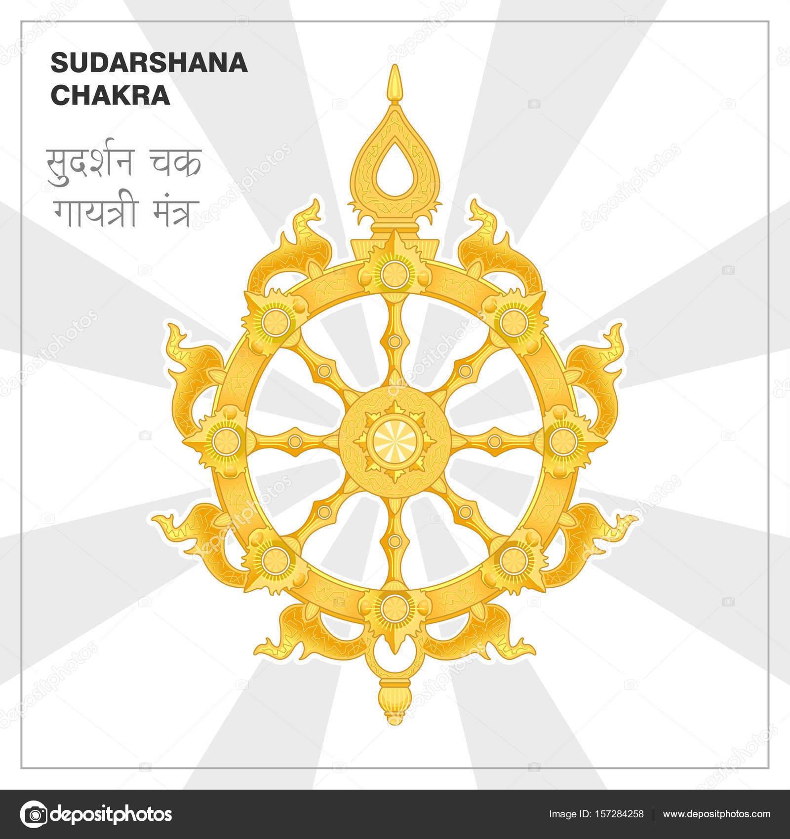 Sudarshana chakra fiery disc attribute weapon of lord krishna sudarshana chakra revolving fiery disc attribute heavenly weapon of lord sri krishna narayana and vishnu vaishnavism a religious symbol in hinduism biocorpaavc