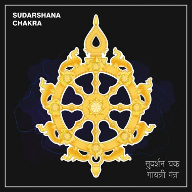 Fiery disc, attribute, weapon of Lord Krishna. A religious symbol in Hinduism. Translation of the Sanskrit, bottom right (Sudarshan Chakra Gayatri Mantra). Vector illustration.