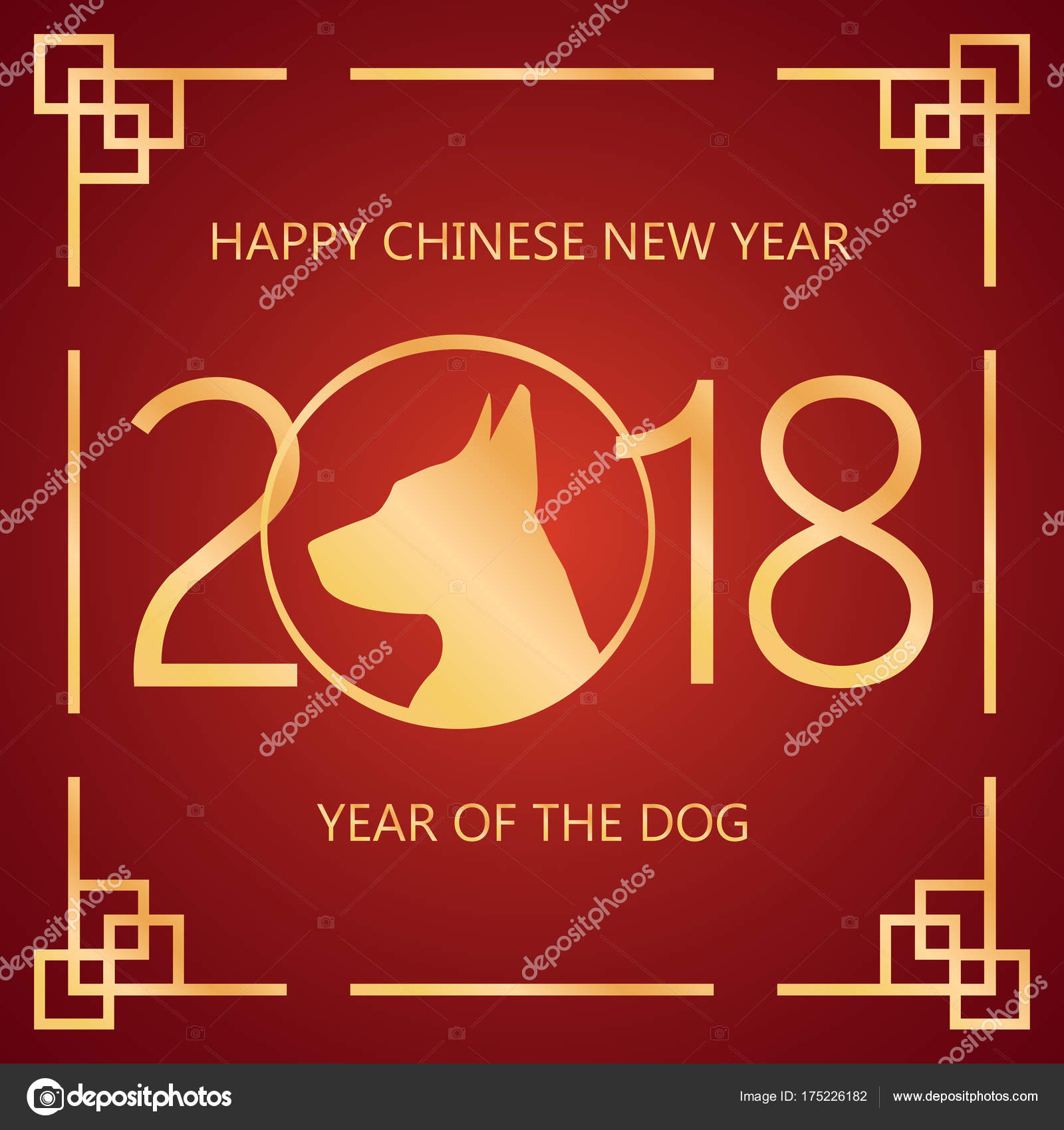 Chinese new year 2018 festive vector card design with dog zodiac chinese new year 2018 festive vector card design with dog zodiac symbol of year 2018 buycottarizona Images