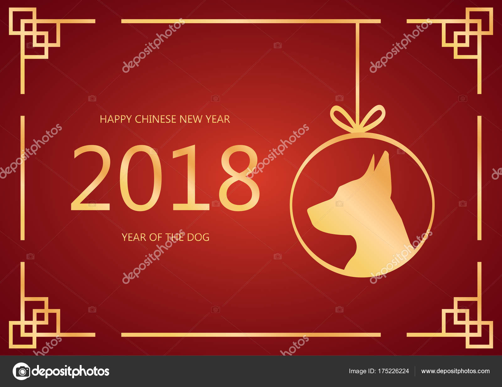 Chinese New Year 2018 Festive Vector Card Design With Dog Zodiac