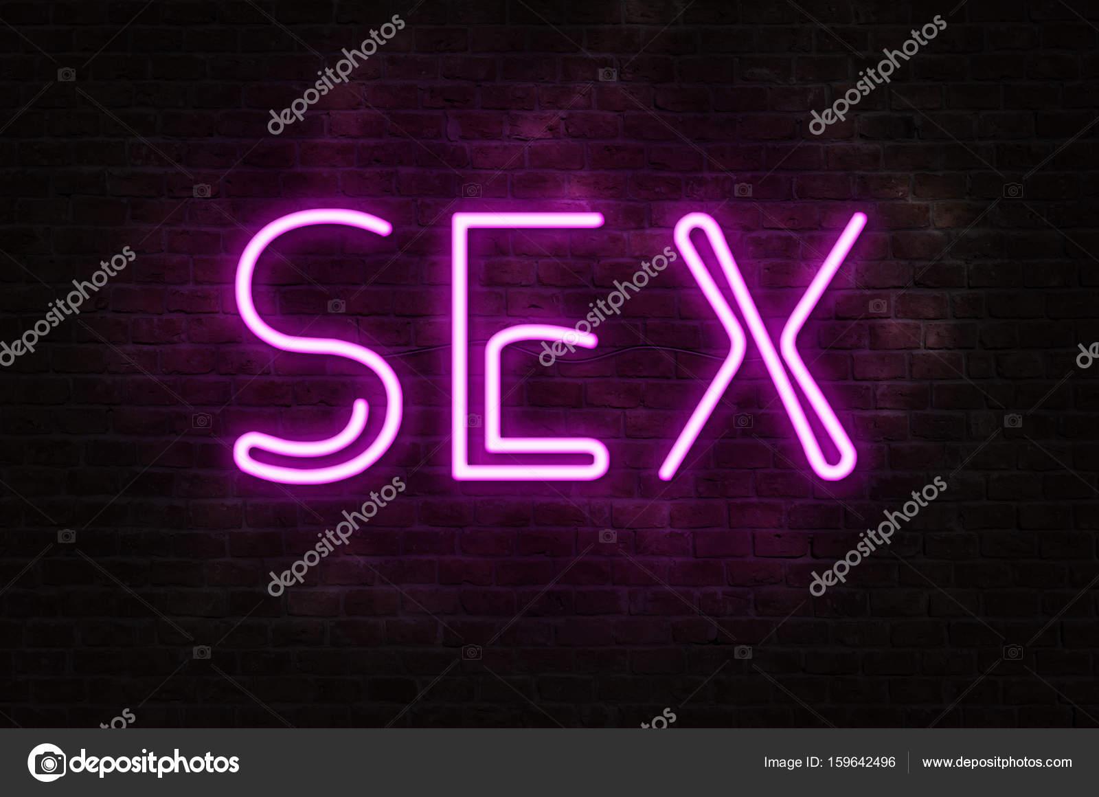 Секс пиьма
