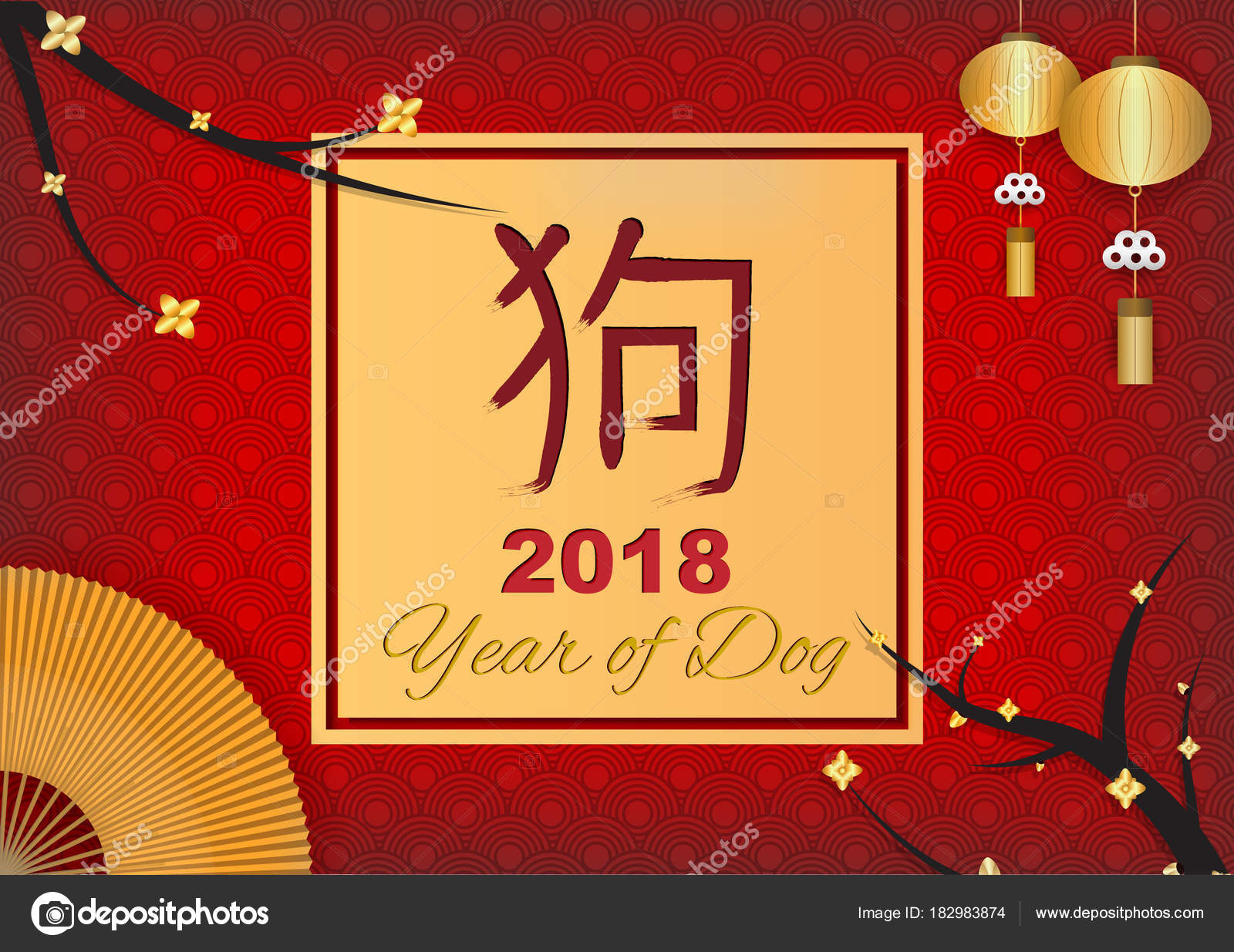 chinese new year 2018 vector design the year of dog holiday and traditional concept happy chinese new year theme chinese translation dog vector by